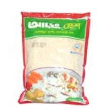 Aarong Kalijira Rice // 2 kg