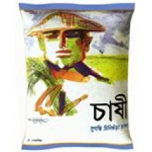 Chashi Aromatic Chinigura Rice // 1 kg