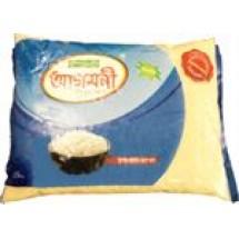 Ispahani Agomoni Aromatic Katarivog Rice // 1 kg