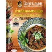 Mae Pranom Panang Curry Paste // 50 gm