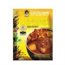 Mae Pranom Yellow Curry Paste // 50 gm