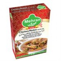 Mehran Chicken/Mutton Masala // 50 gm