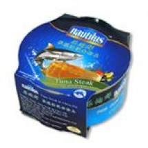 Nautilus Lite Tuna Chunk Vegetable Oil // 185 gm