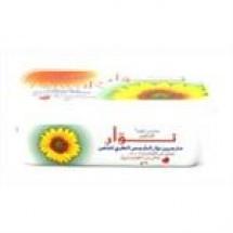 Nawar Sunflower Margarine // 250 gm