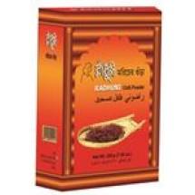 Radhuni Chilli (Morich) Powder // 500 gm