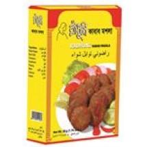 Radhuni Kabab Masala // 50 gm