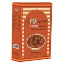 Radhuni Meat Curry Masala // 100 gm