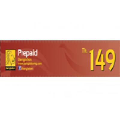 Banglalion Wimax 149 Prepaid Card