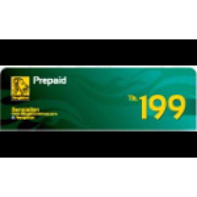 Banglalion Wimax 199 Prepaid Card