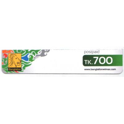 Banglalion Wimax 700 Postpaid Card