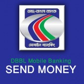 DBBL Mobile Banking Send Money